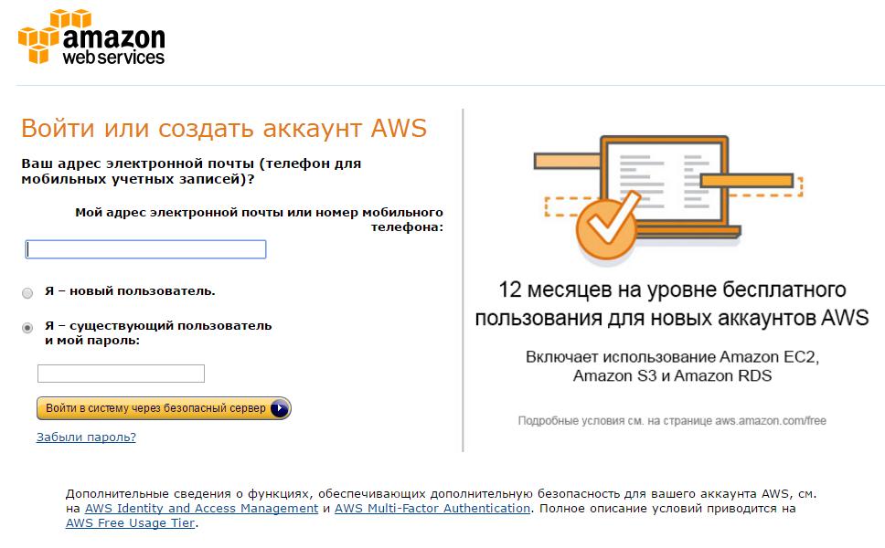 Amazon. Пример 1
