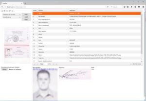 Распознавание паспорта Smart IDReader