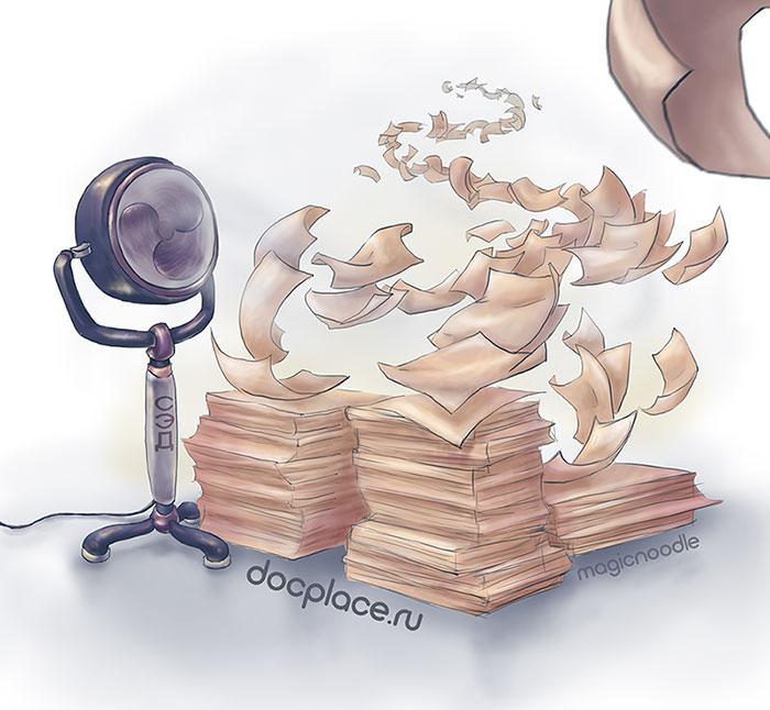Рынок Систем электронного документооборота (СЭД)